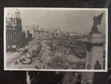 Mint Shanghai China RPPC Postcard The Bund View