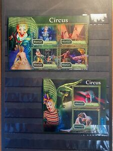 Stamps  Circus