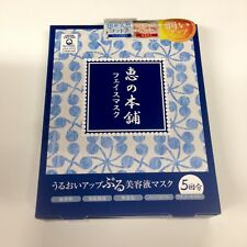 Megumi Honpo moisture face masks blue 5 sheets From Japan