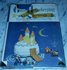 Good Housekeeping Party Book With Recipes 1958 1st Edition