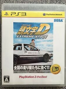 Initial D Extreme Stage Playstation 3 game, includes Booklet and Case