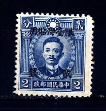 CHINA - CINA - 1946-1947 - Francobolli del 1940 - 1946 soprastampati in nero