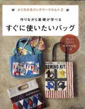 I want to use these patchwork bags now - Japanese Craft Book