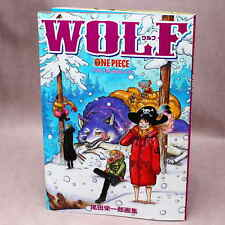 One Piece Color Walk 8 - WOLF - ANIME MANGA ARTBOOK NEW