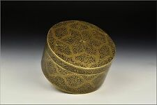 19th Century Dated 1878  Round Kashmir Gilt Bronze Covered Box