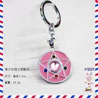 Llavero Sailor Moon Mars Jupiter Mercury Venus Manga Cosplay Keychain #2