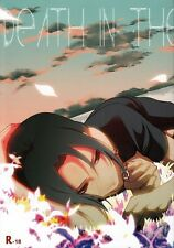 Naruto YAOI Doujinshi Dojinshi Comic Sasuke x Itachi Death in the Afternoon