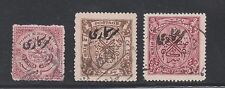 India Hyderabad State KGVI. 1947-50, SG054, 055 & 056 (3V) USED Complete Set.