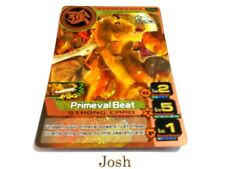 Animal Kaiser Evolution Evo Version Ver 1 Bronze Card (S074E: Primeval Beat)