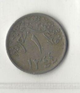 SAUDI ARABIA, HEJAZ & NEJD,  AH 1344,  GHIRSH,  VERY FINE, COPPER NICKEL,  KM#6