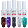 5Flaschen/Set 10ml Holographisch PaillettSoak Off UV Nagellack DIY Born Pretty