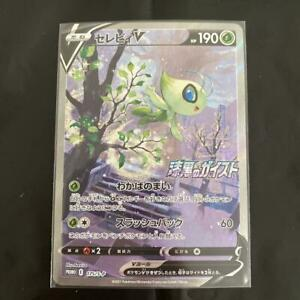 Pokemon Card Celebi V 175 / S - P PROMO Jet Black Geist Japan Popular Rare Used