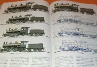 Japanese Steam Locomotive History by Accurate illustrations book Japan #0886