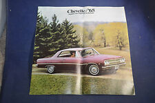 1965 Chevelle & Malibu SS Popular Size Highway Performer Brochure