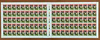 1980 Full Sheet 100 x 22c Cent Australia Stamps 'St Vincent de Paul'  MNH