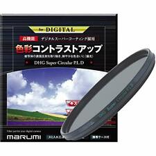 MARUMI DHG Super Circular P.L.D  77mm PL Filter Made in Japan w/ Tracking NEW