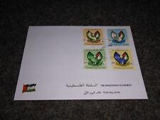 Palästina / Palestine 2001 Internationale Kooperation Ersttagsbrief / FDC