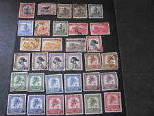 Belgian Congo Stamps from 1942-1943 Lot 2
