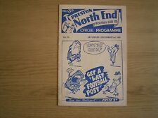 PRESTON NORTH END v SCUNTHORPE UNITED FL Div 2 1961-62