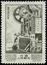 China, People's Republic of Scott #217 Mint No Gum As Issued