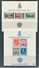 ROMANIA 1939 ROYALTY SET OF 3 SOUVENIR SHEETS SCOTT 488A-488C MNH