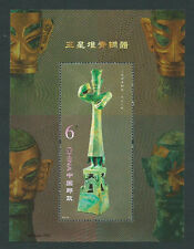 China 2012-22 Sanxiangdui Bronze Stamp S/S 三星堆