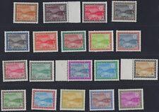 SAUDI ARABIA 1966 75 WADI HANIFA KING FAISAL CARTOUCHE SET OF 19 SG 663//684 ALL
