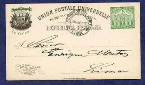 Peru- Postal Stationary, Postcard, Higgins and Gage 31, Lima to Lima