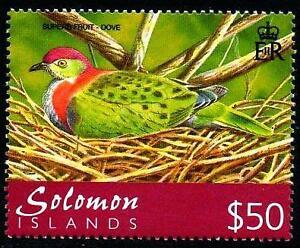 BRITISH SOLOMON. $50.UN MOUNTED MINT SG#987
