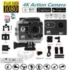 """2""""LCD 16MP 4K WIFI Sports Action Camera Ultra HD Waterproof DV Camcorder TP"""