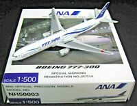 Herpa / Hogan Wings 1:500 NH50003 ANA Japan B777-300 JA751A SPECIAL MARKING