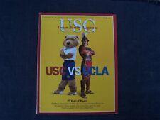 USC Trojan Family Magazine, Autumn 2004 - USC vs. UCLA football & sports rivalry