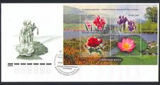 Russia 2007 Flowers/Plants/Nature/Roses/Water Lily/Iris/Gladioli m/s FDC n33339