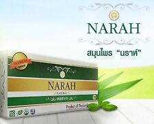 Narah Organic Herbal Tea,Diabetes, Berrer Health Better 30 Tea sachets Natural