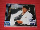MICHAEL JACKSON THRILLER JAPAN BSCD2 Blu-spec CD