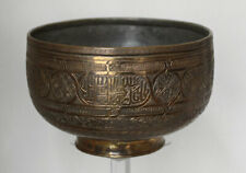 Antique Middle East brass bowl with calligraphy