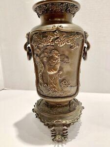 Gorgeous Antique Japanese Bronze Vase