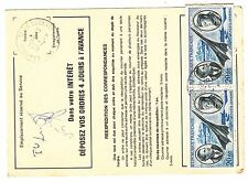 FRANCE  TIMBRE  ORDRE DE REEXPEDITION  LE CHESNAY POUR NEUVICOD USSEL 1978