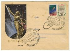 RUSSIA 1958 SPACE COVER COMMEMORATING SPUTNIK - 3 & 3000 ORBITS OF EARTH [2]
