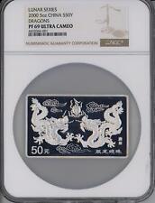 Rare Millennium Year 2000 China 5oz Silver S50Y Dragon Coin NGC F69