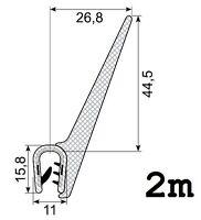 2m Gummiprofil (12,45 €/m) Kantenschutz mit Lippe, Klemmbereich 4-6mm DMF-P-55-2