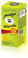 Jiwadaya Netraprabha Plus Ayurvedic Herbal Honey Base Eye Drops US