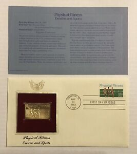 """Physical Fitness """"Exercise and Sports"""" 22k Gold Foil FDC"""