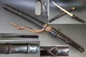 koshirae wakizashi saya ume kozuka kunihiro tsuba Samurai Katana Sword fitting