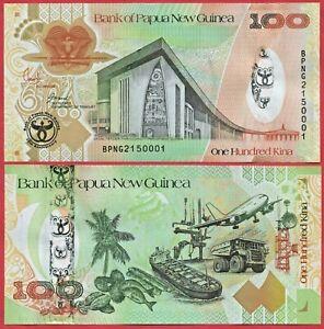 PAPUA NEW GUINEA 100 KINA 2008 P37 COMMEMORATIVE BANKNOTE UNC