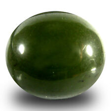 16.51 ct Oval Cabochon (15 x 13 mm) Olive Green Un-Heated Serpentine Gemstone
