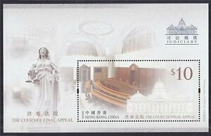 HONG KONG CHINA 2015 COURT OF FINAL APPEAL SOUVENIR SHEET OF 1 STAMP IN MINT MNH