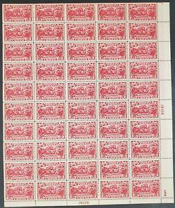 644 Saratoga MNH Sheet CV $385 w/ sideographer