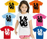 Love Autism Puzzle Kids T-Shirt, Autism Day Awareness Egotist Gift Tee Top