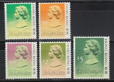 Hongkong 1985 ** Mi. ex507/21-I Freimarken Definitives Queen Elizabeth II